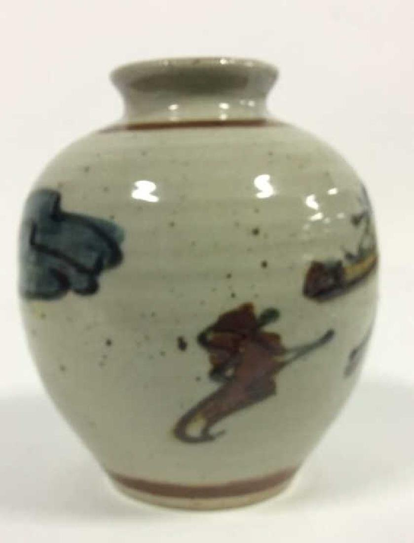 Vintage Hand Crafted Painted Ceramic Vase - 6