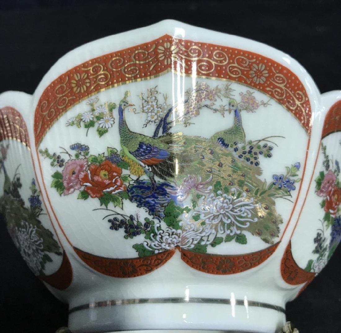 Mid Century Sathuma Japanese Ceramic Bowl