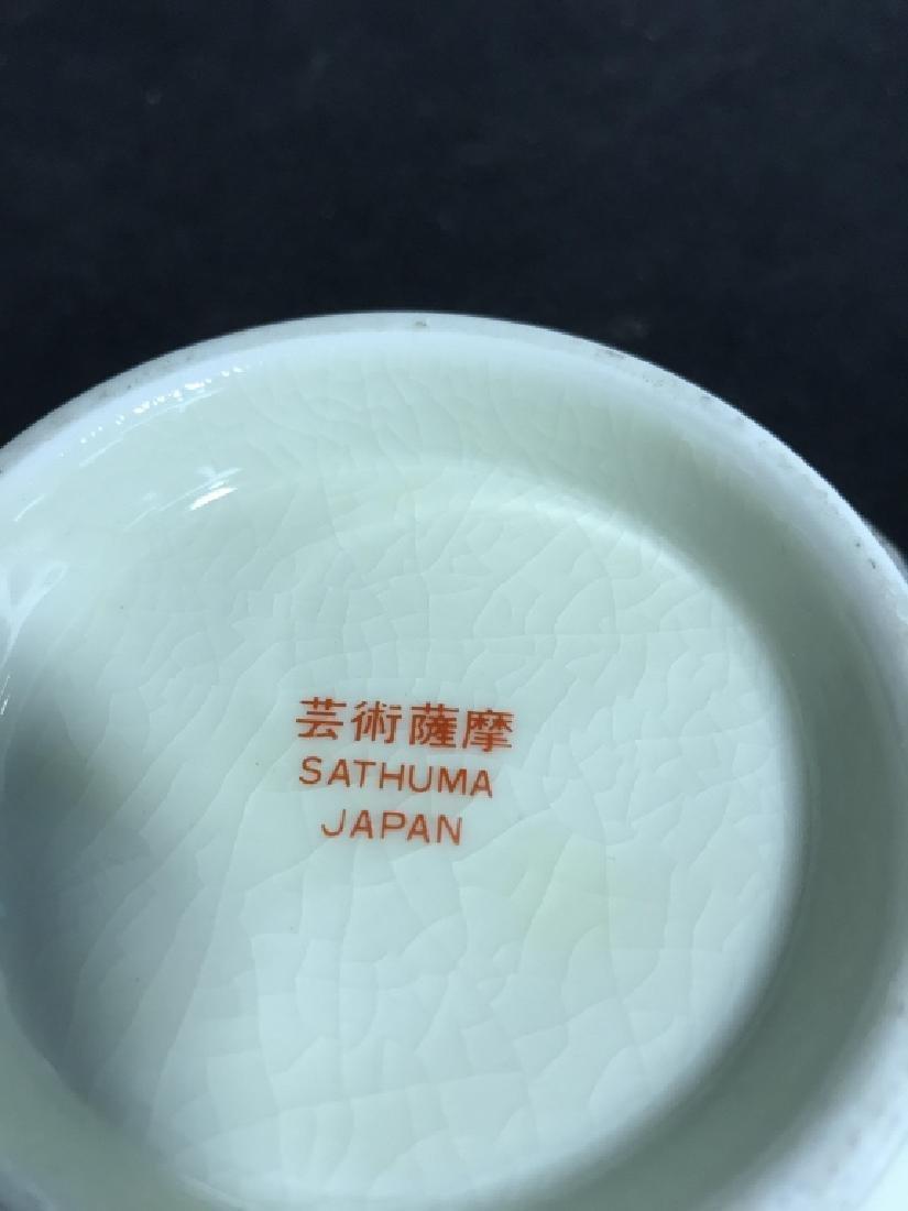 Mid Century Sathuma Japanese Ceramic Bowl - 4
