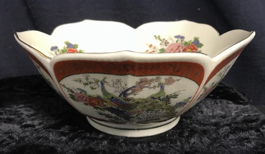 Mid Century Sathuma Japanese Ceramic Bowl - 5