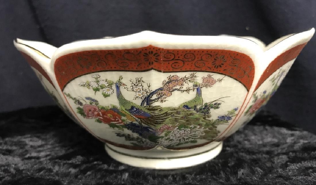 Mid Century Sathuma Japanese Ceramic Bowl - 6
