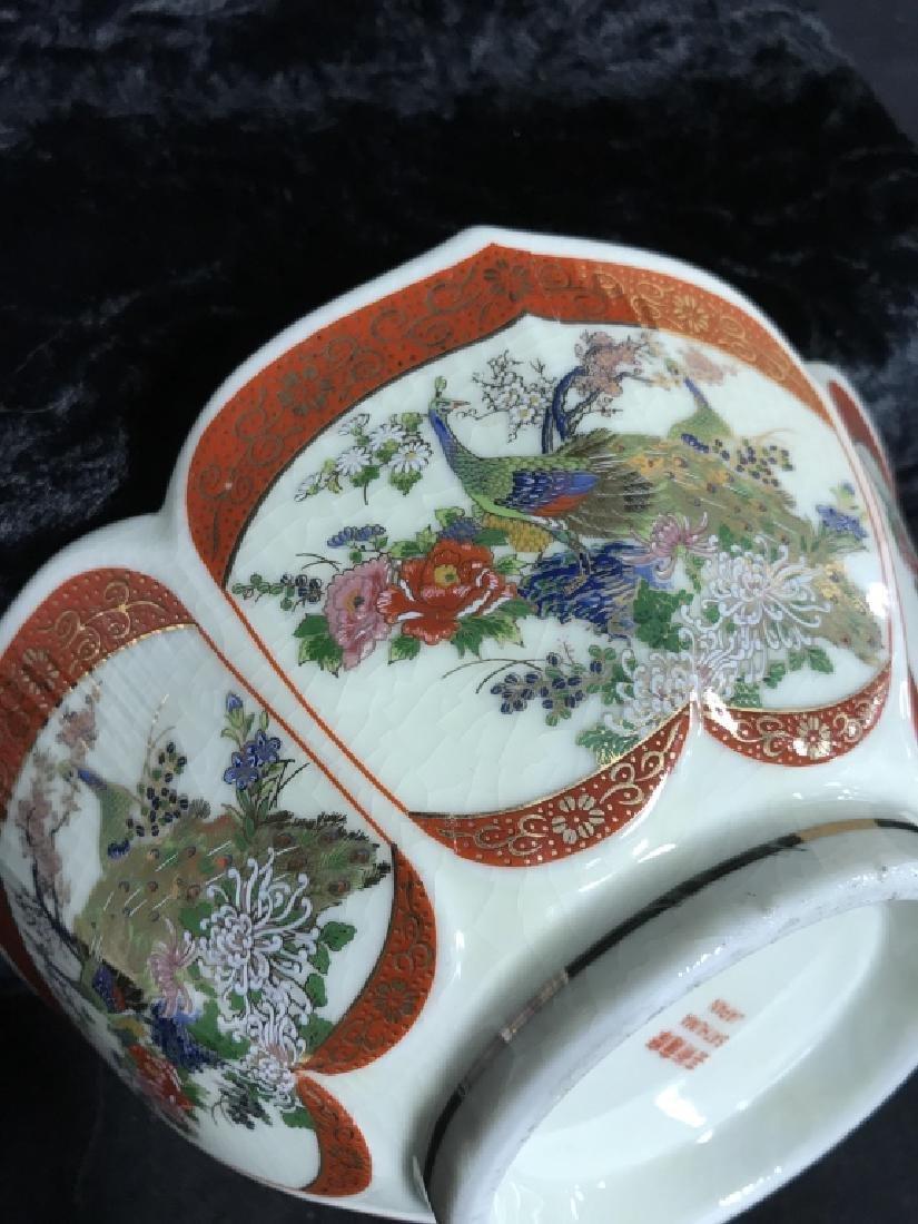 Mid Century Sathuma Japanese Ceramic Bowl - 7