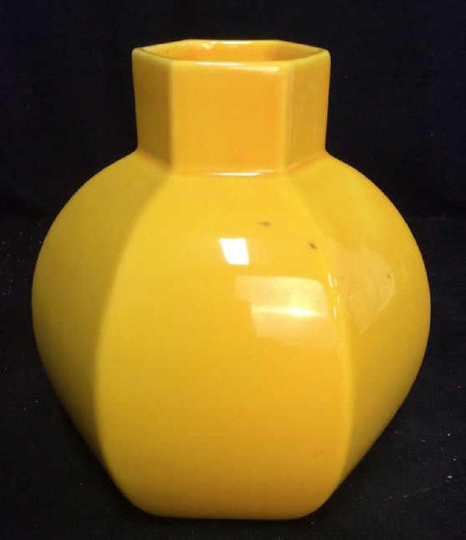 Yellow Glazed Pottery Vase Vessel, Portugal - 2