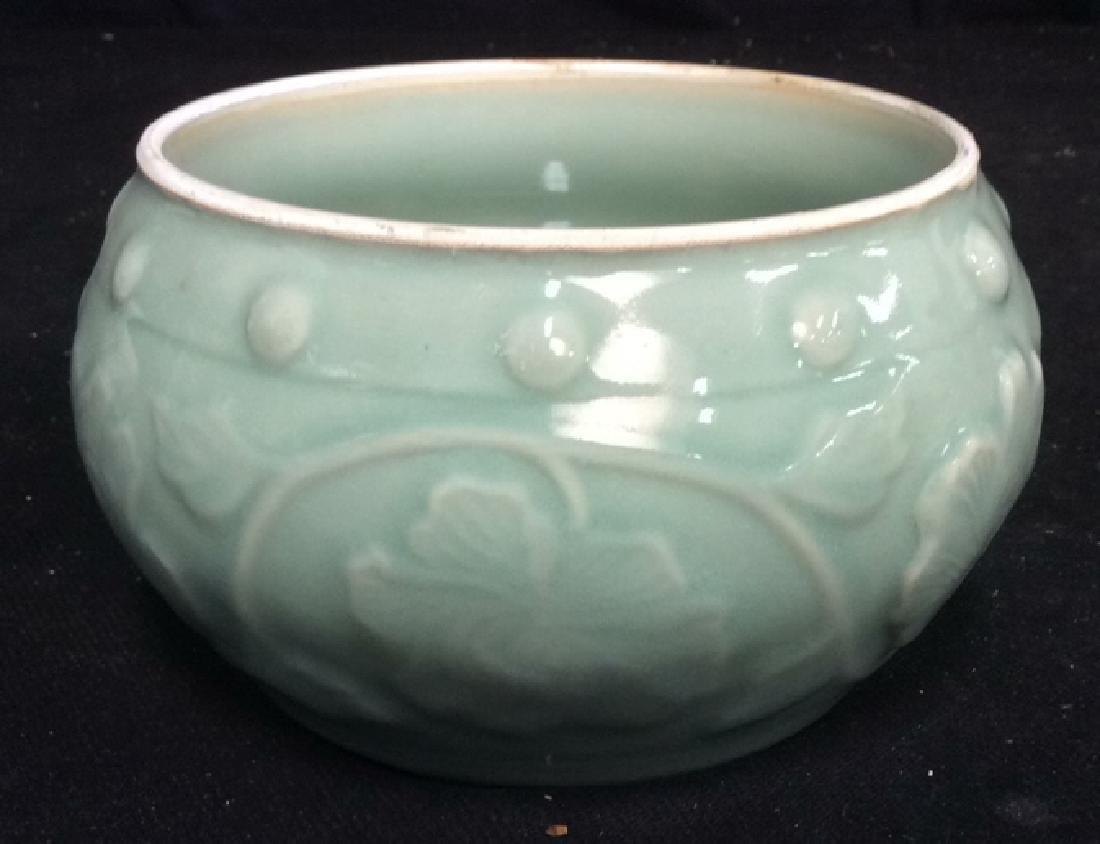 Celadon Glazed Ceramic Vessel - 2