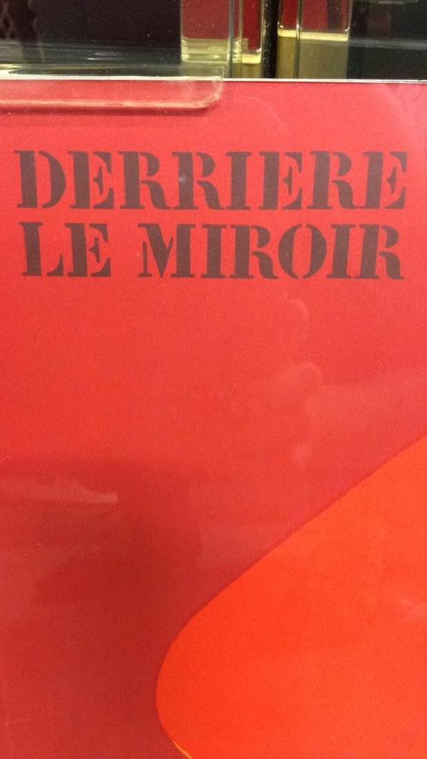 Derriere le Mirror Palazuelo Serigraph Art Print - 5