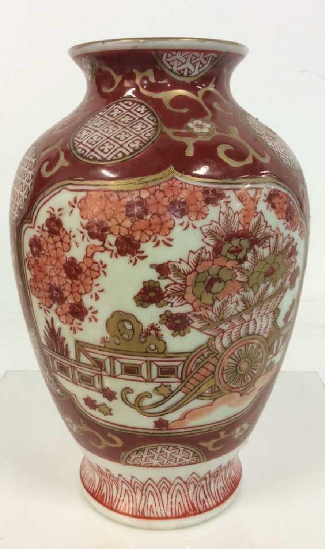 Japanese Imari Hand Painted Vase