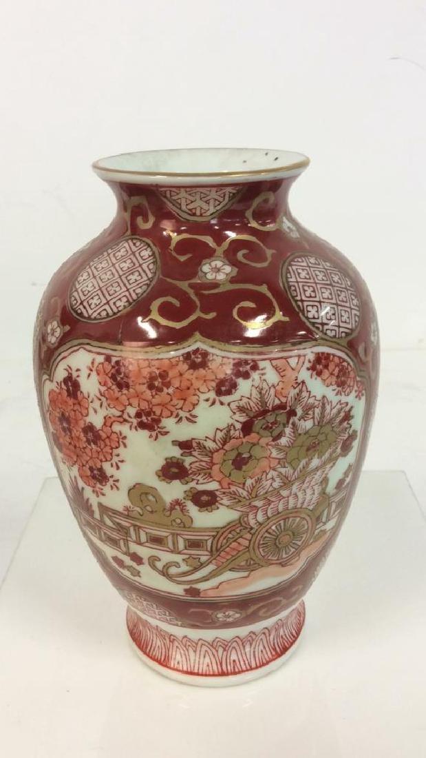 Japanese Imari Hand Painted Vase - 2