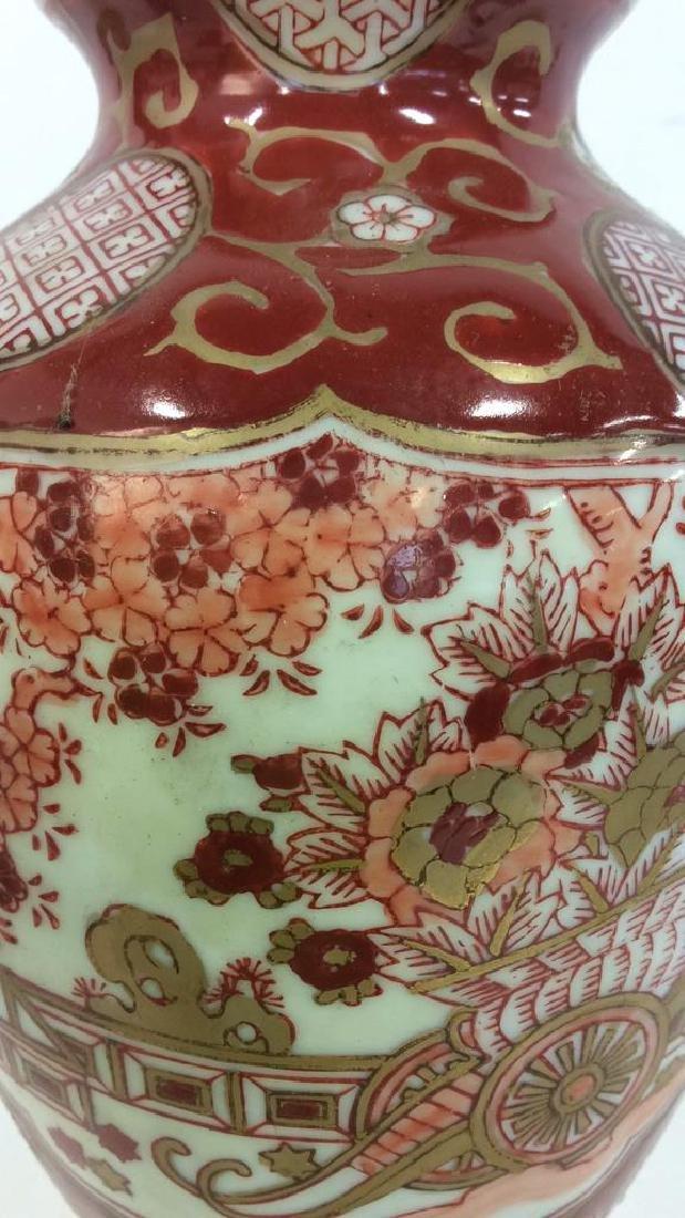 Japanese Imari Hand Painted Vase - 3