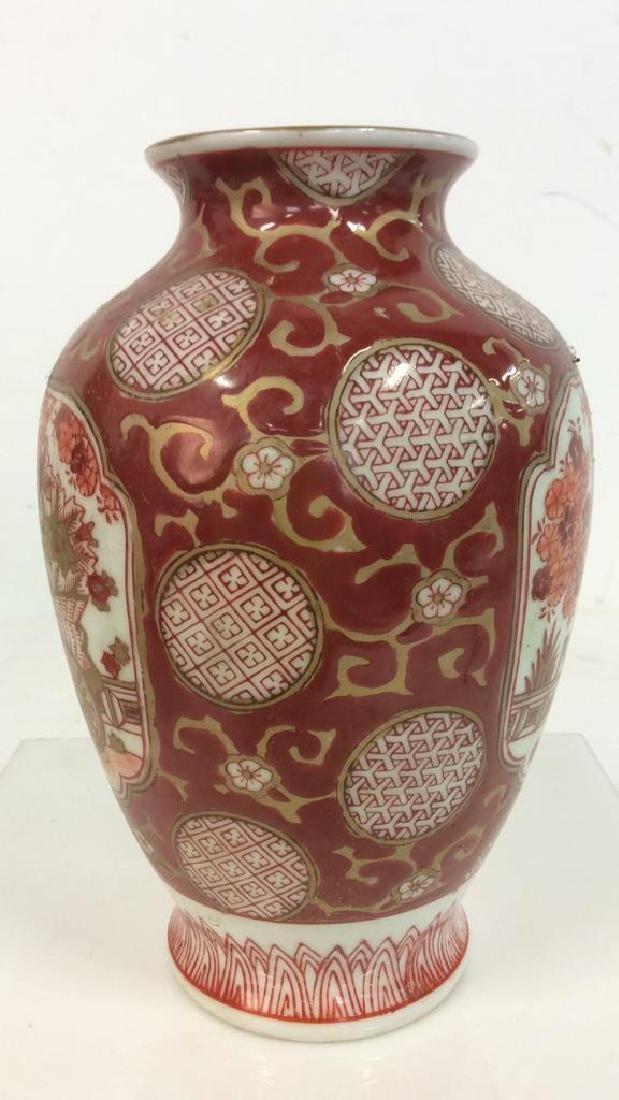 Japanese Imari Hand Painted Vase - 4