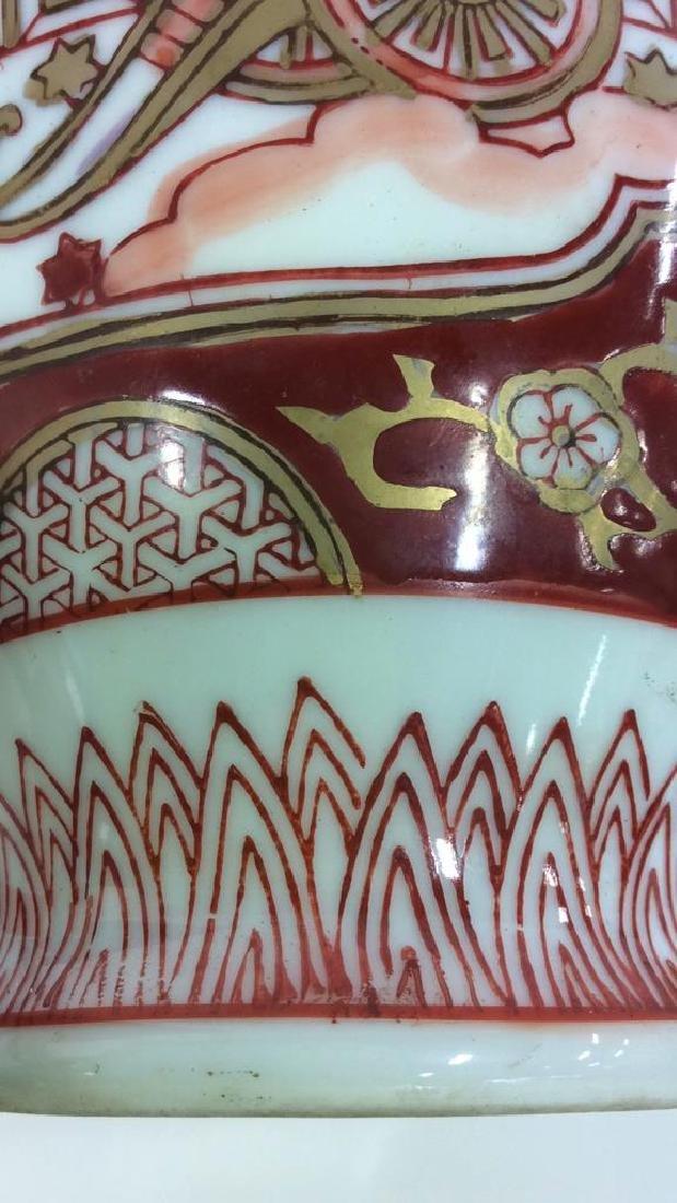 Japanese Imari Hand Painted Vase - 6