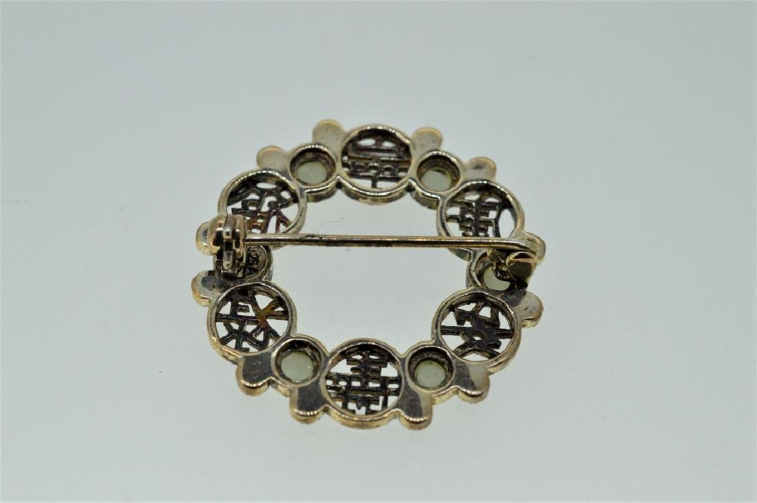 Asian Symbol Sterling Silver Vintage Pin - 2