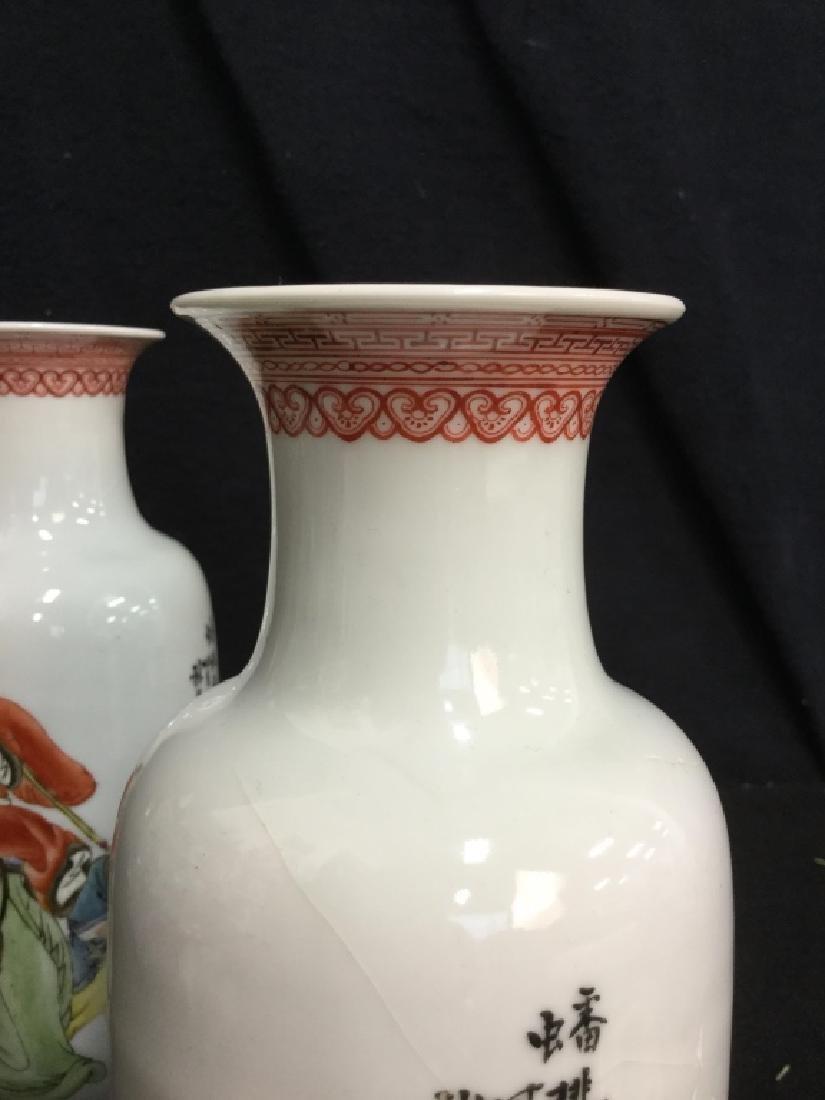 Hand Painted Asian Females on Vase Set, Signed - 4