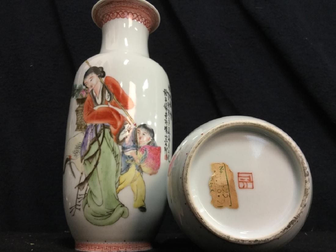 Hand Painted Asian Females on Vase Set, Signed - 6