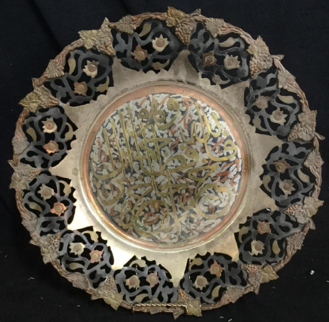 Silver, Copper and Brass Toned Decorative Plate
