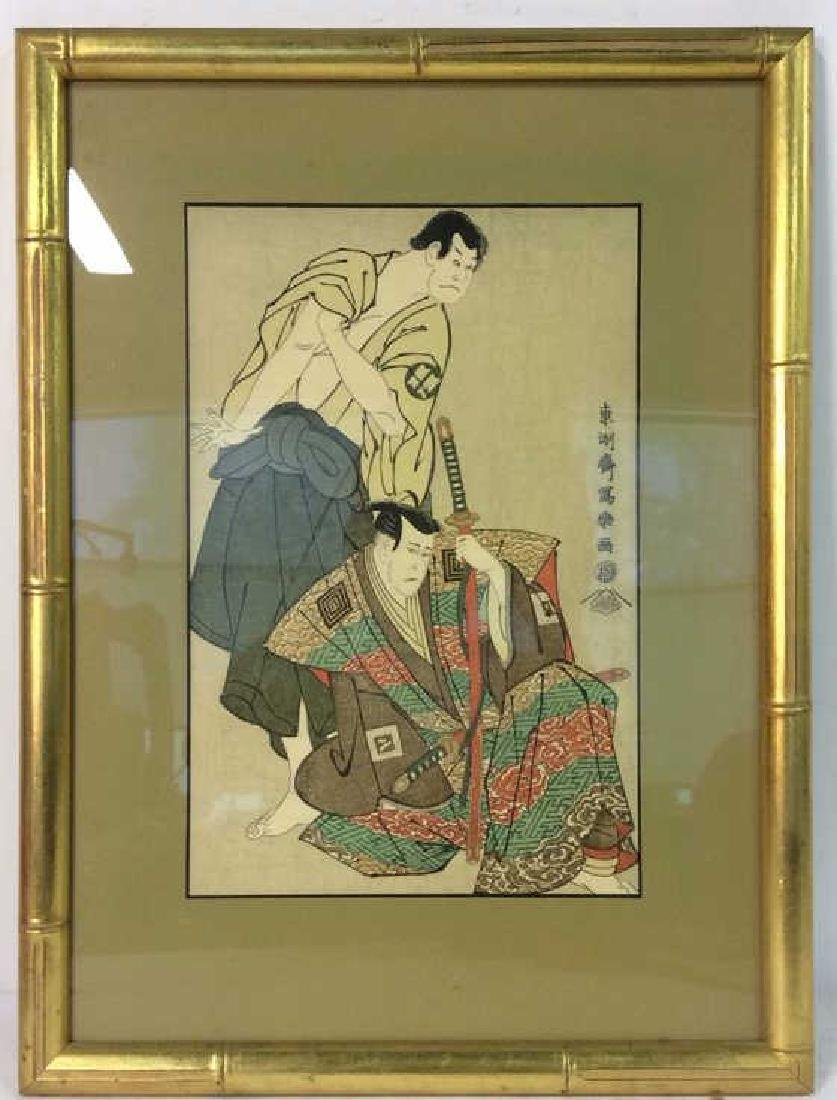 Framed Asian Characters and Figural Art Print