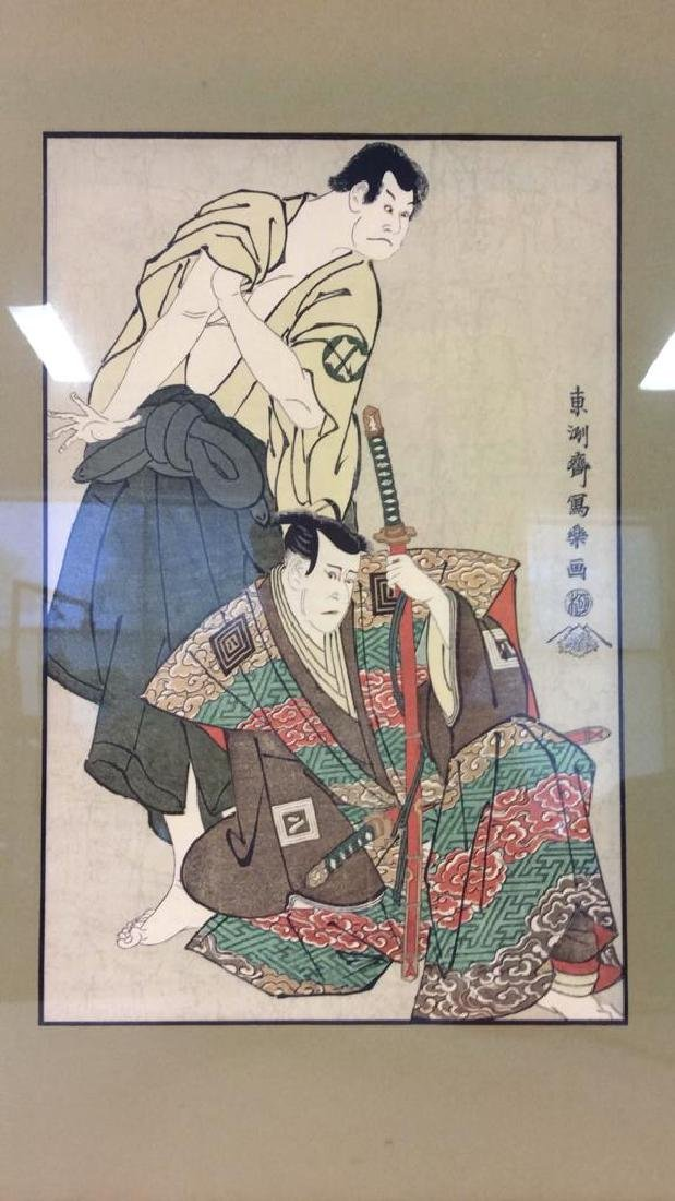 Framed Asian Characters and Figural Art Print - 2