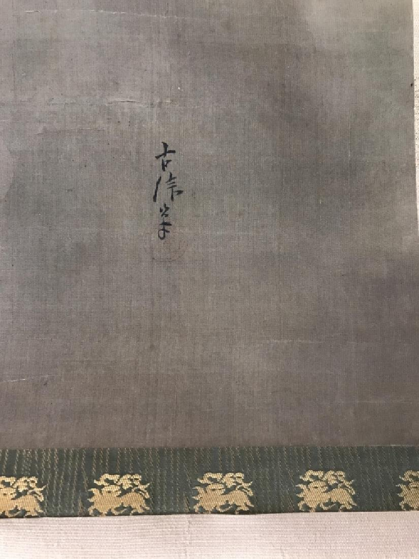 Vintage Japanese Silk Watercolor Painting Scroll - 3