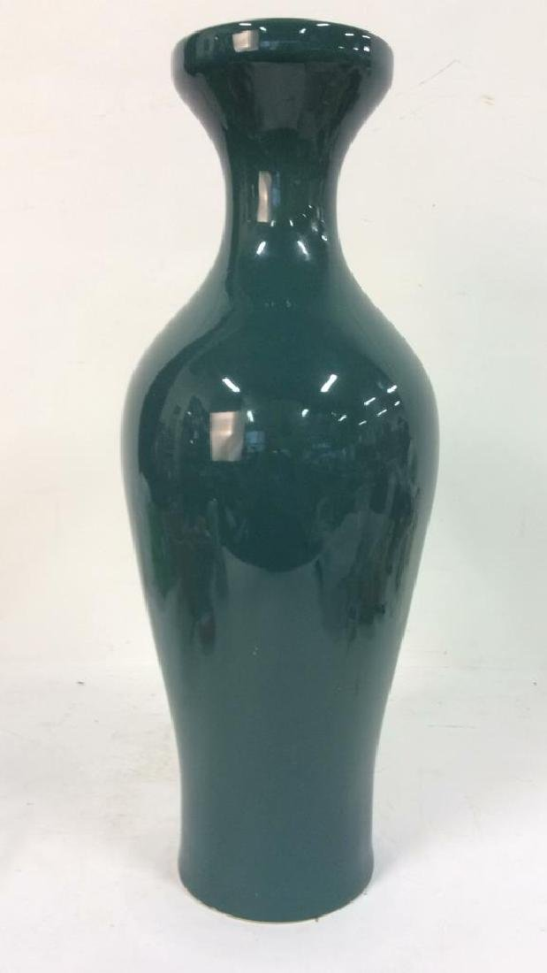 Asian Floral Detailed Ceramic Porcelain Vase - 9