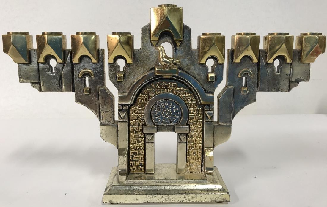 MEISLER, Judaica GOLDEN GATE MENORAH & Stand - 2