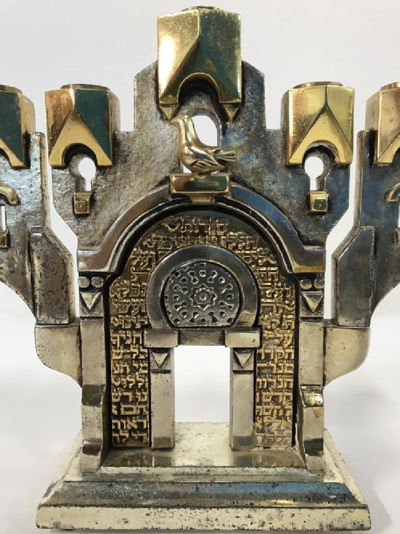 MEISLER, Judaica GOLDEN GATE MENORAH & Stand - 3