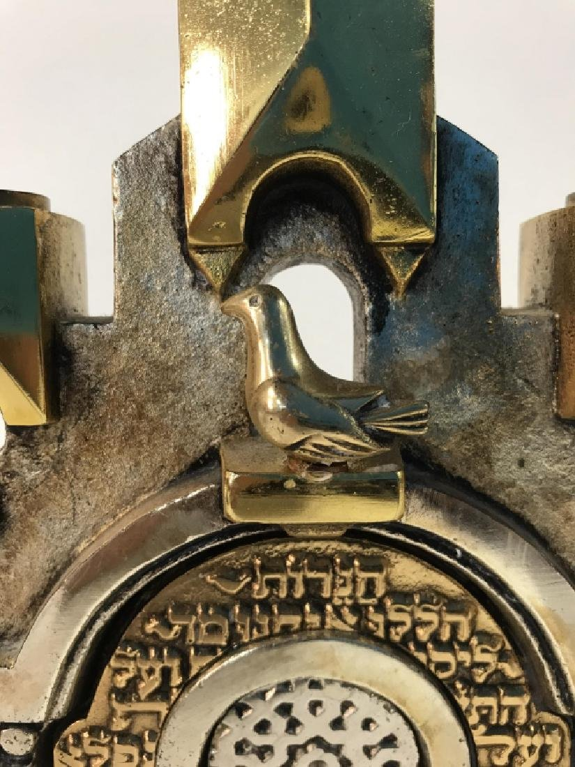 MEISLER, Judaica GOLDEN GATE MENORAH & Stand - 5