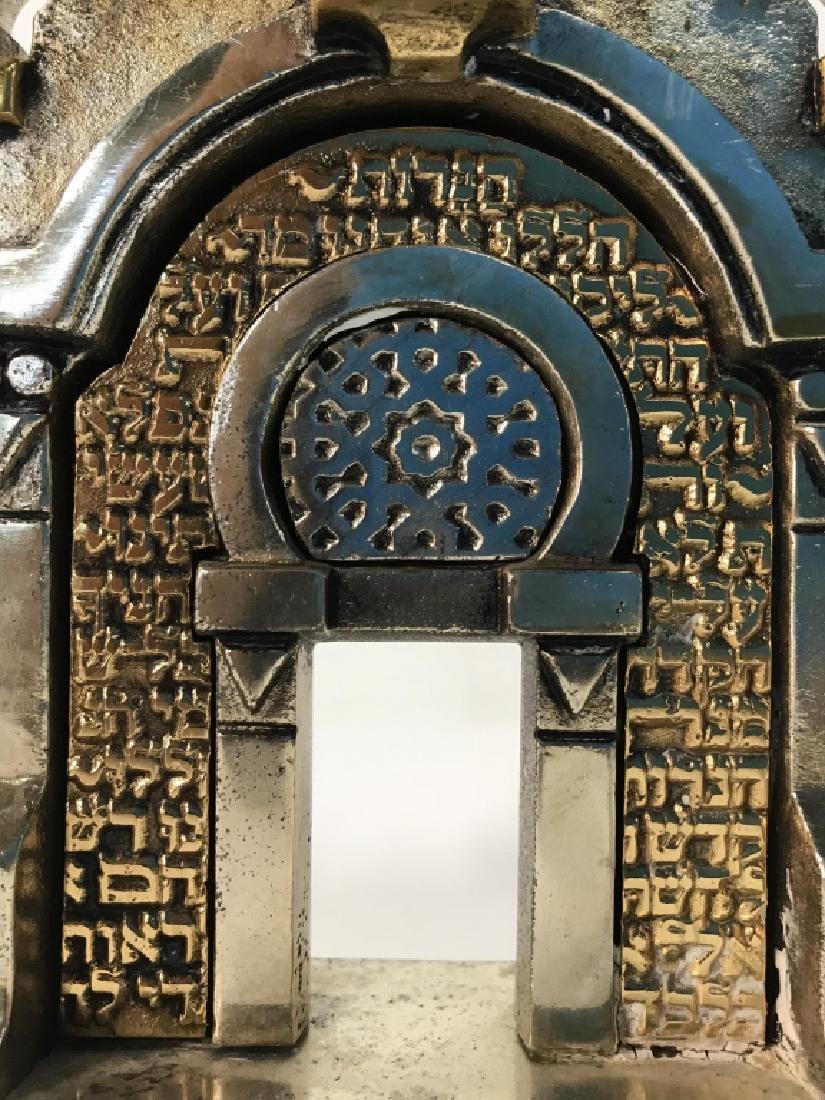 MEISLER, Judaica GOLDEN GATE MENORAH & Stand - 6