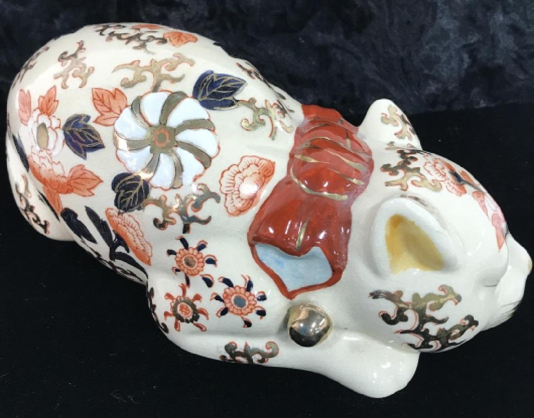 Asian Porcelain Cat Figurine - 3