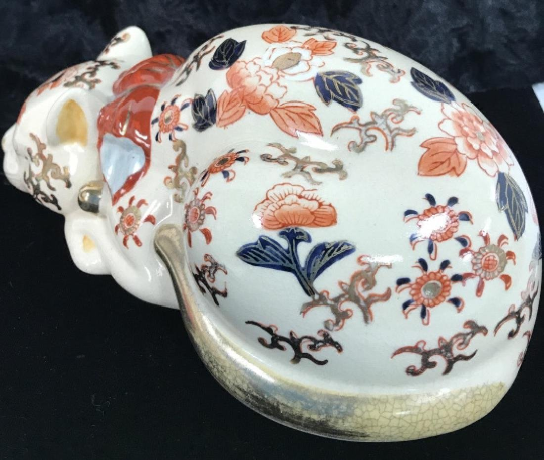 Asian Porcelain Cat Figurine - 6