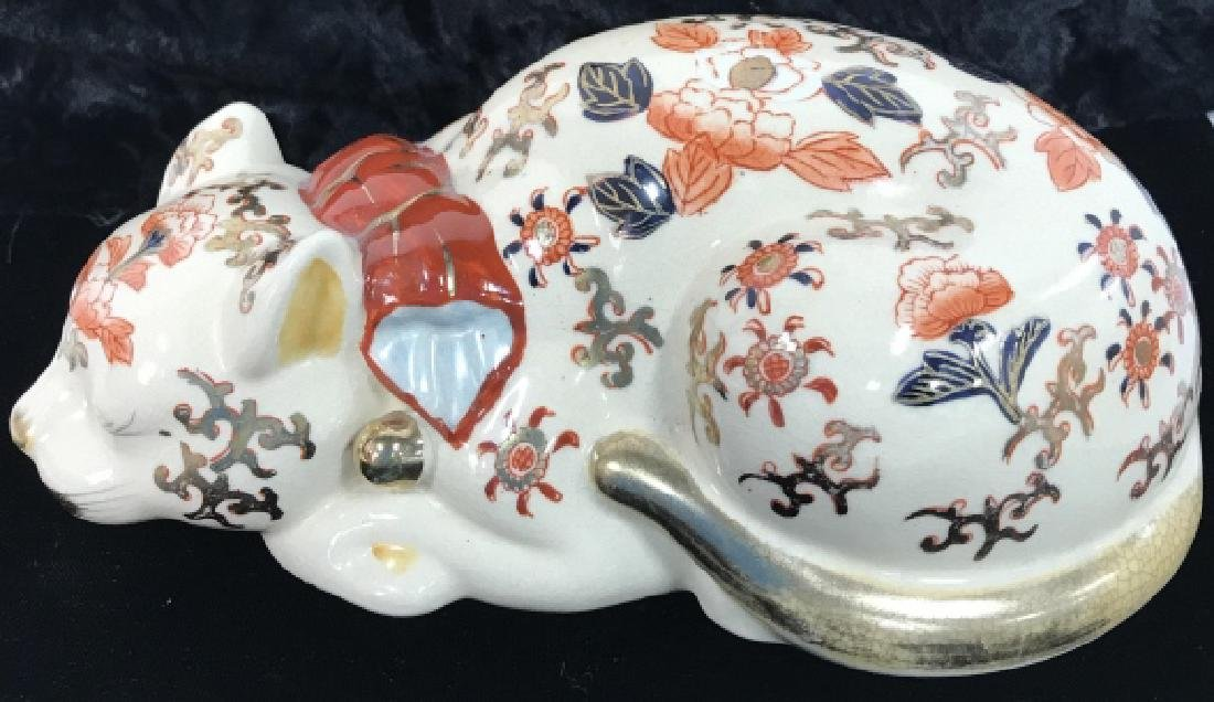 Asian Porcelain Cat Figurine - 7