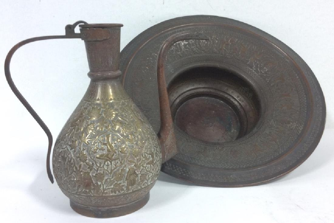 Lot 2 Bronze Toned Metal Tableware
