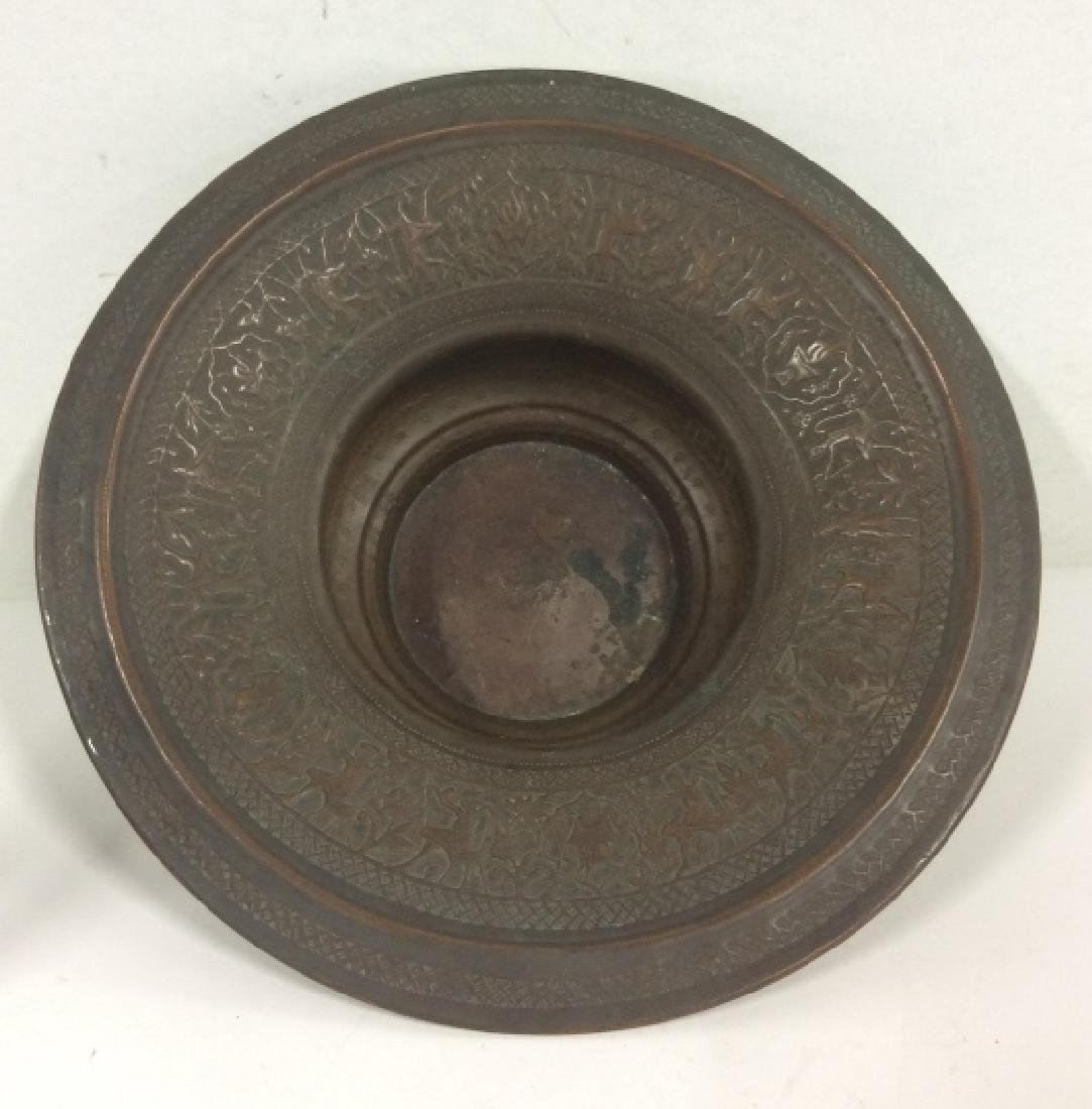 Lot 2 Bronze Toned Metal Tableware - 2