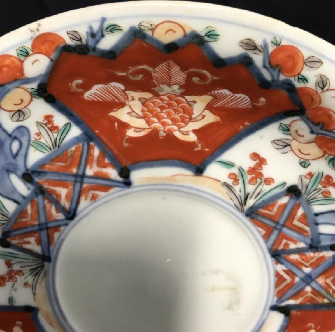 Imari Porcelain Plate - 2