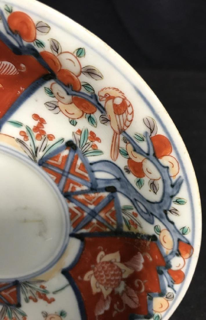 Imari Porcelain Plate - 3