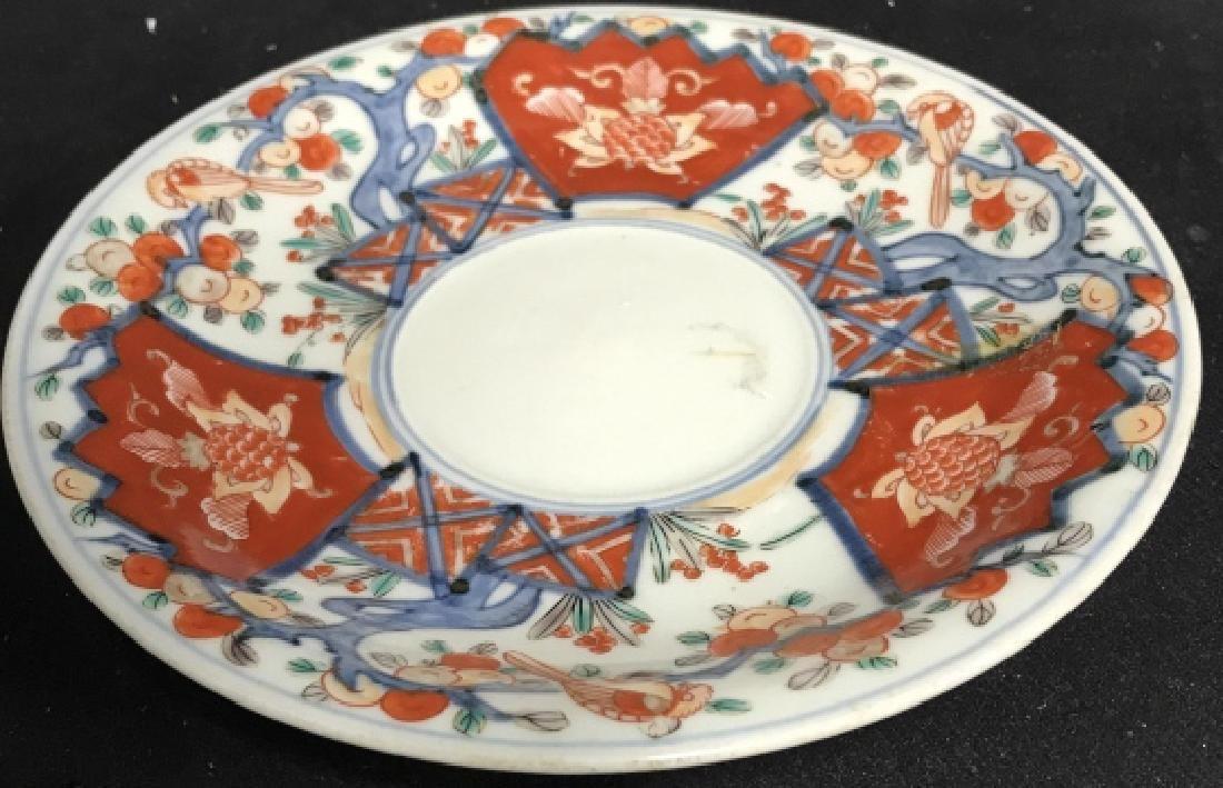 Imari Porcelain Plate - 4