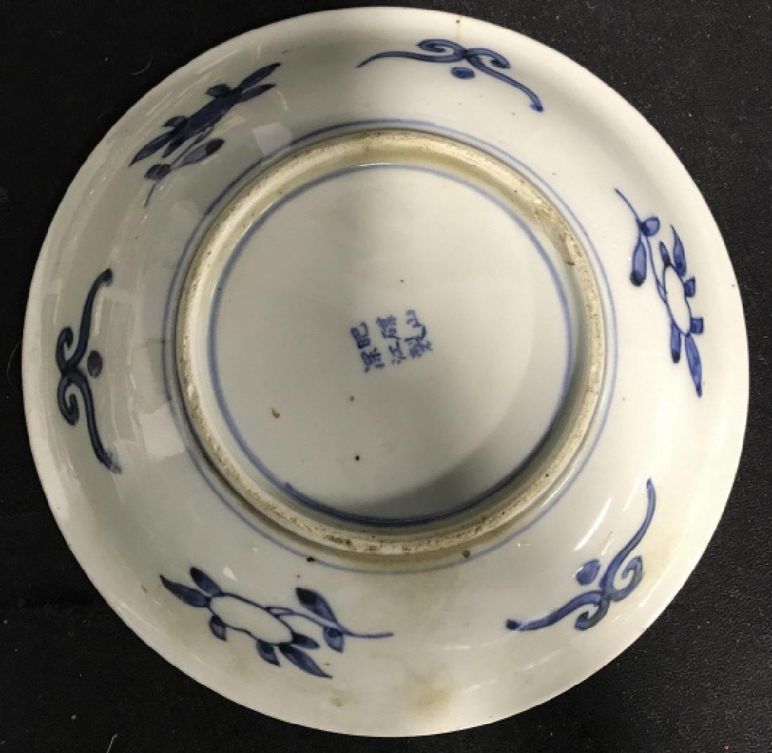 Imari Porcelain Plate - 5