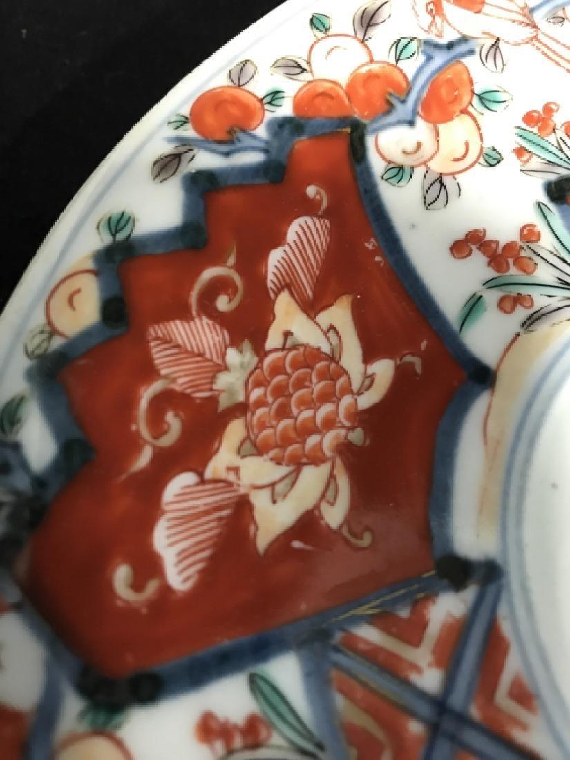Imari Porcelain Plate - 7
