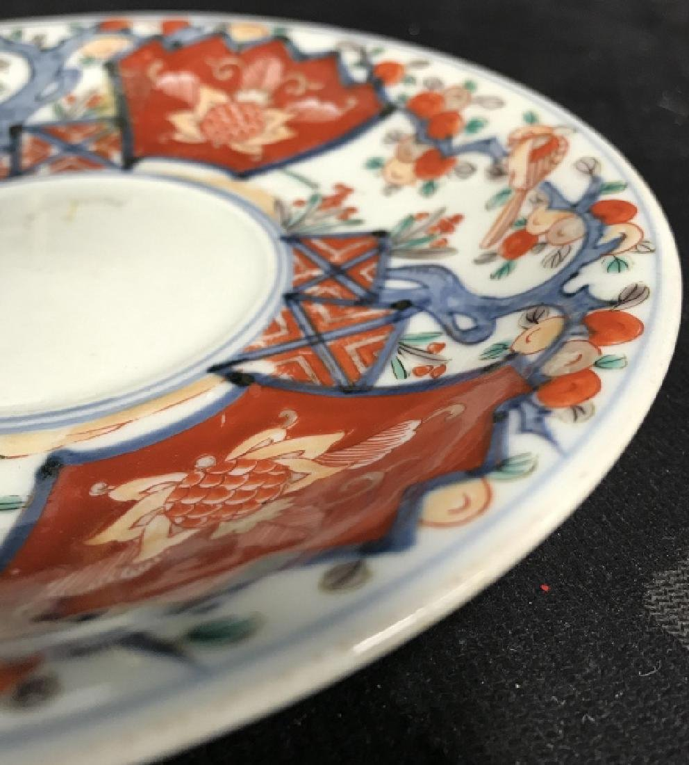 Imari Porcelain Plate - 8