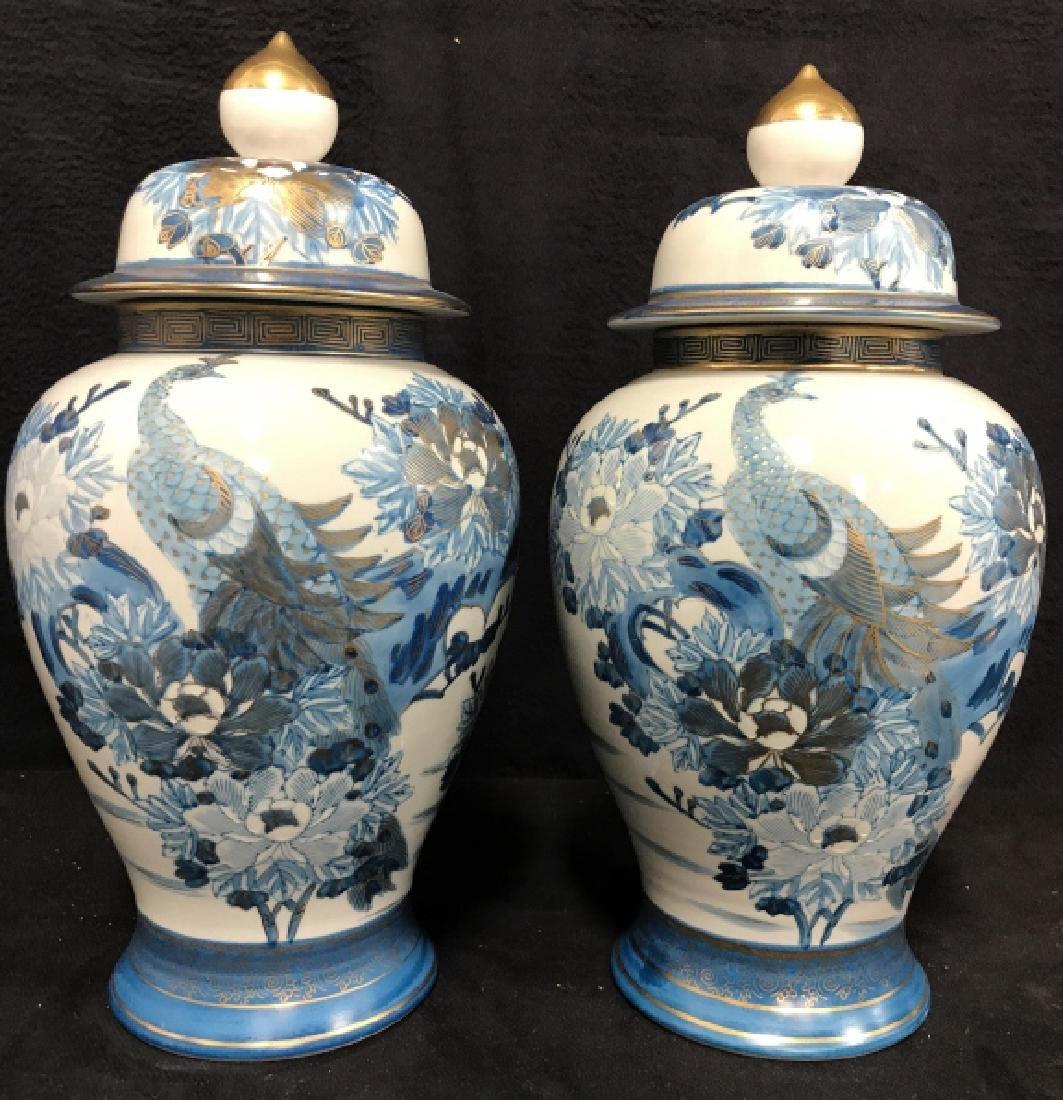 Pair Asian Porcelain Ginger Jars W Lids
