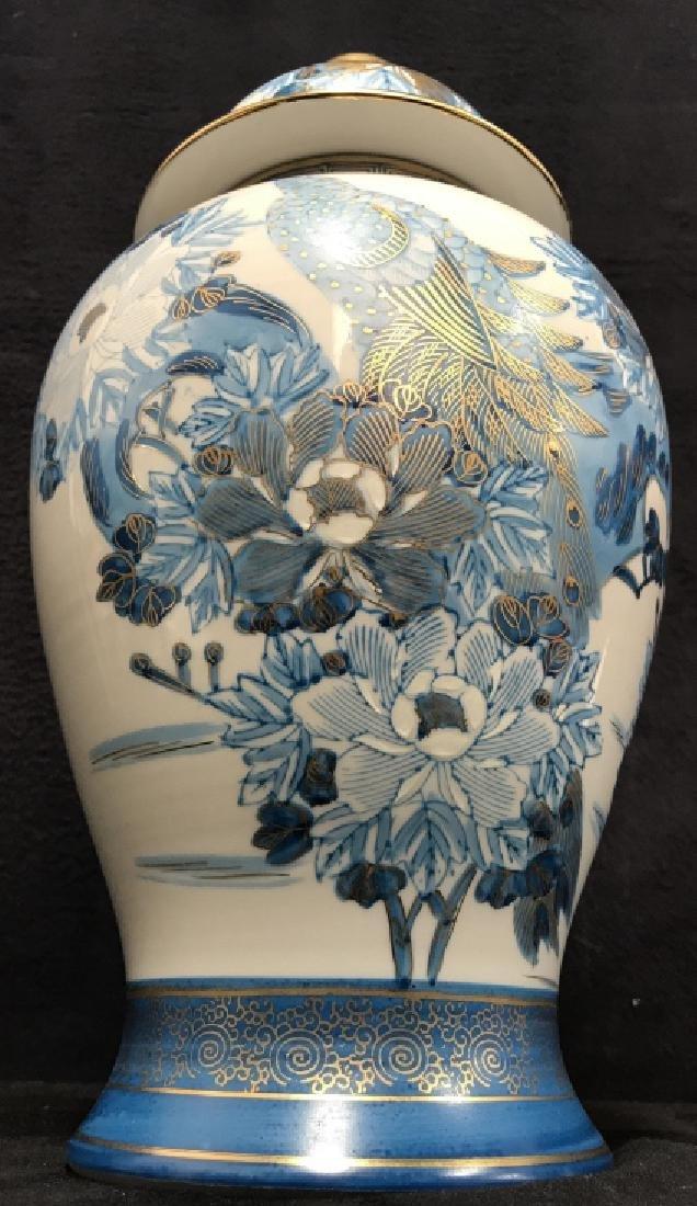 Pair Asian Porcelain Ginger Jars W Lids - 3