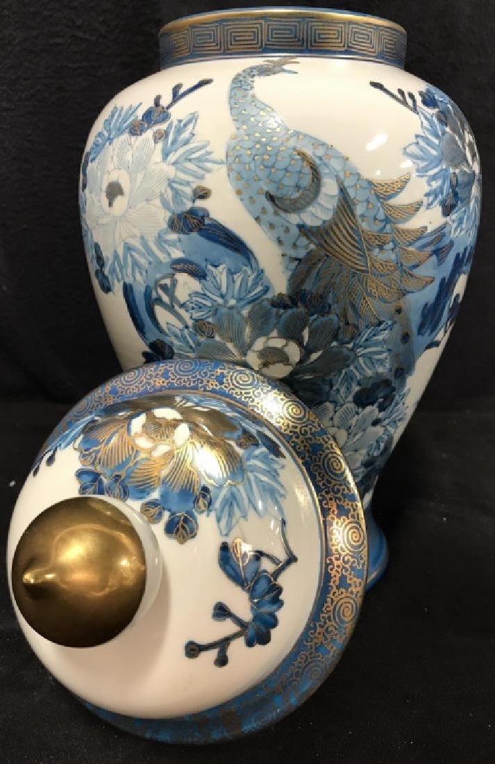 Pair Asian Porcelain Ginger Jars W Lids - 5