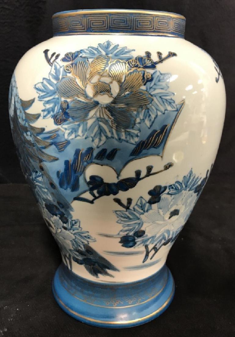 Pair Asian Porcelain Ginger Jars W Lids - 6