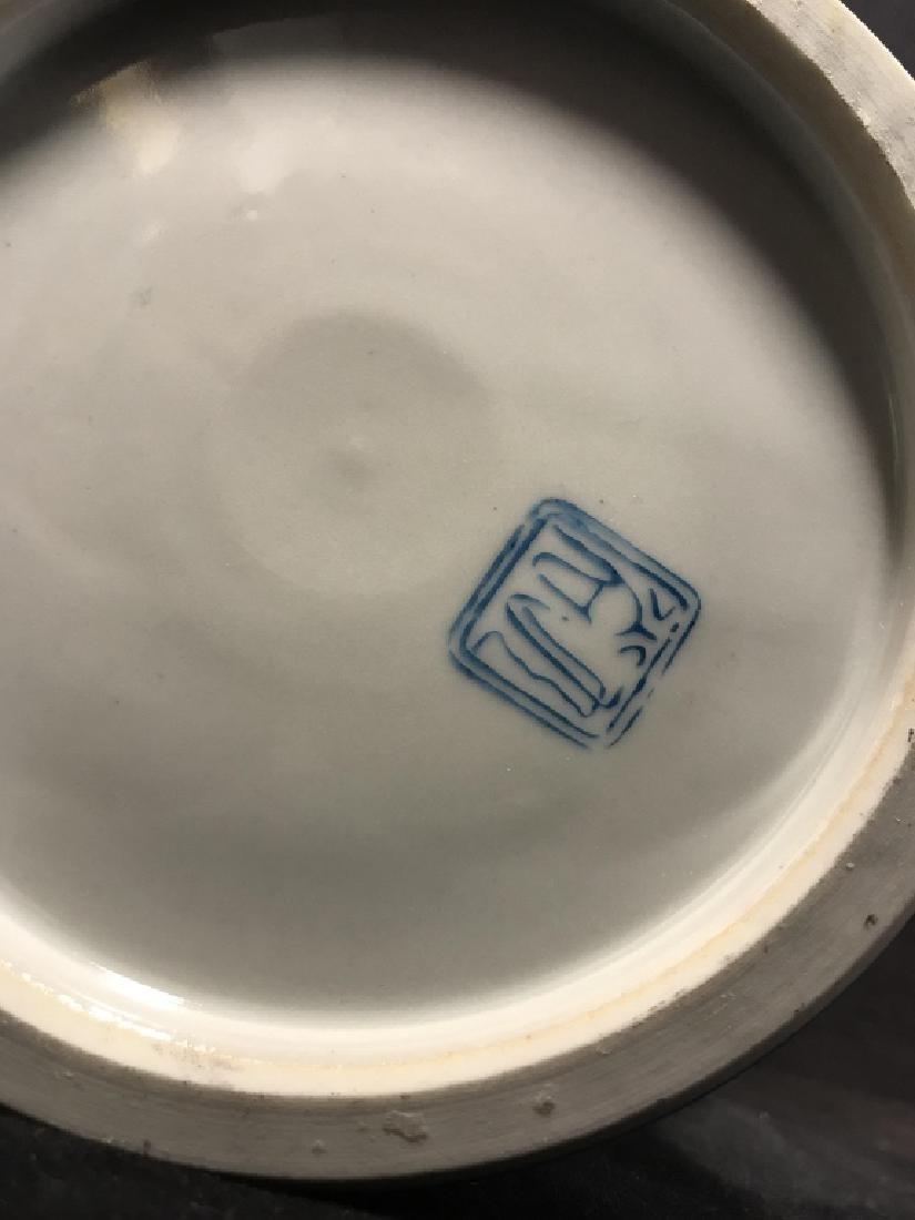 Pair Asian Porcelain Ginger Jars W Lids - 8