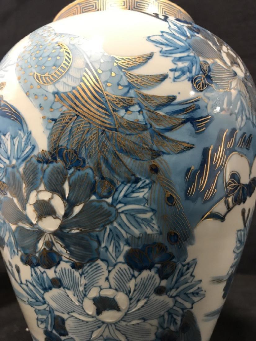Pair Asian Porcelain Ginger Jars W Lids - 9