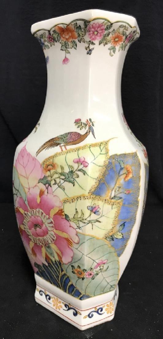 Vintage Oriental Porcelain Vase