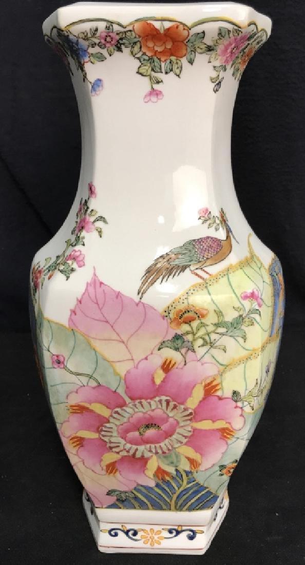 Vintage Oriental Porcelain Vase - 2