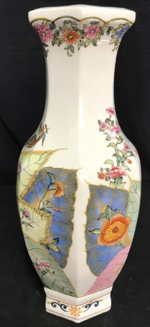 Vintage Oriental Porcelain Vase - 3
