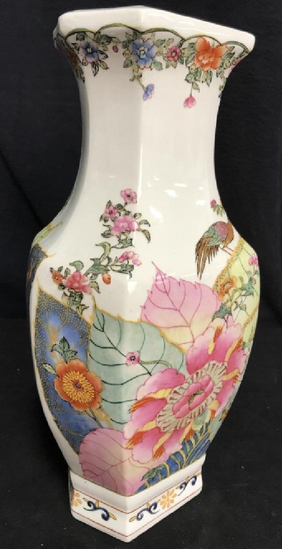 Vintage Oriental Porcelain Vase - 4
