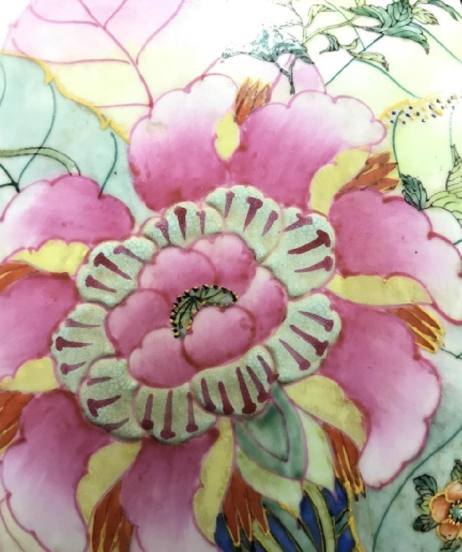 Vintage Oriental Porcelain Vase - 5