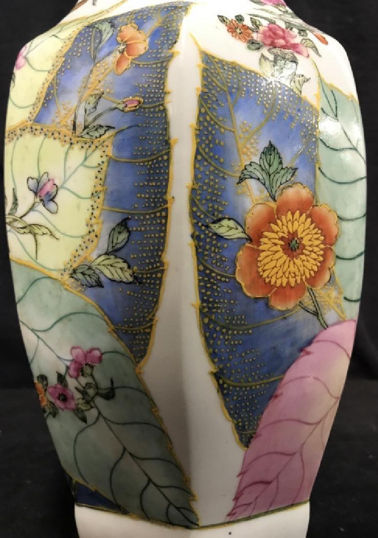 Vintage Oriental Porcelain Vase - 6
