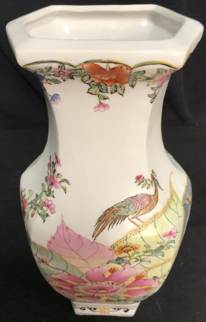 Vintage Oriental Porcelain Vase - 7
